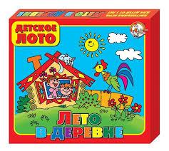 Купить настольная игра <b>Лото Десятое Королевство Лето</b> в ...