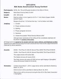 essay on following rules   essay   mrhbm   brainiafree essays on school rules through   essay depot