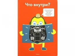 <b>Детские</b> энциклопедии - купить недорого в <b>детском</b> интернет ...