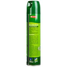 <b>Аэрозоль</b>-блеск «<b>Bona Forte</b>» для листьев 0.3 л в Москве – купить ...