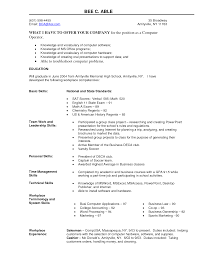 resume computer skills examples   riixa do you eat the resume last resume computer skills excel examples of a daycare