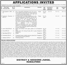 and session court rawalpindi jobs 2015 stenographer district and session court rawalpindi jobs 2015 stenographer junior clerk post application form