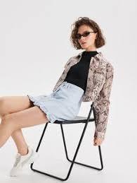 Мини-<b>юбка</b> с декоративными пуговицами, <b>CROPP</b> | lookbook ...