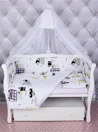 40% <b>AmaroBaby Комплект в кроватку</b> 7-ми предметный на молнии