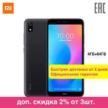 Мобильные <b>телефоны</b>, купить по цене от 410 руб в интернет ...