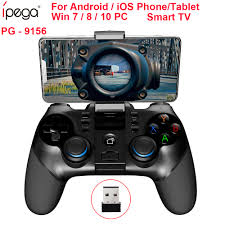<b>Ipega PG 9156</b> Smart Bluetooth Game Controller Gamepad ...