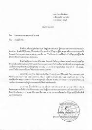 it recommendation letter letter format 2017 letter