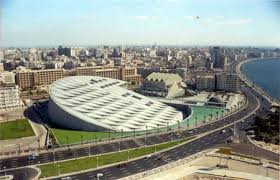 Image result for Bibliotheca Alexandrina Egypt
