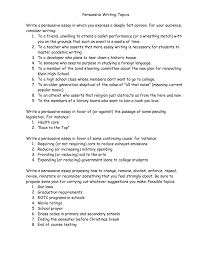 college essays college application essays good persuasive essay good ideas for persuasive essay unique ideas for a persuasive essay best ideas for a persuasive