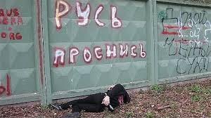 Соболев раскрыл планы Рады на завтрашний день - Цензор.НЕТ 774