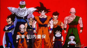 <b>Dragon Ball Z Original</b> Intro 1989 - YouTube