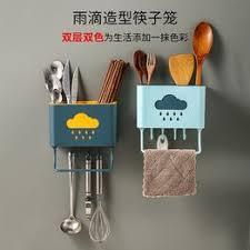 Wall-mounted chopsticks cage kitchen multi-purpose ... - Vova