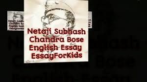 essay nethaji subhas chandra bose essay outline examples writing essay nethaji subhas chandra bose essay outline examples writing school essay