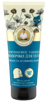 <b>Рецепты</b> бабушки Агафьи <b>молочко для тела</b> мягкость и сияние ...