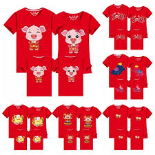 Prosperity Pig Chinese <b>New</b> Year 2019 <b>Cotton</b> T-shirt <b>Family Set</b> ...