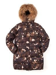 <b>Куртка ANERNUO</b> 6430200 в интернет-магазине Wildberries.ru