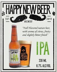 IPA - <b>Happy New Beer</b> - Untappd