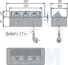 <b>Выдвижной блок розеток</b>, <b>266*130</b> мм, 3 розетки, черный, цена ...