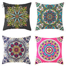 Compare Prices on Car Seat Cover Mandala- Online Shopping/Buy ...