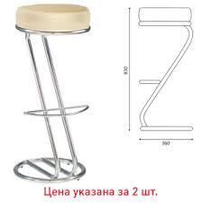 <b>Bar stools</b> buy at Global Rus Trade