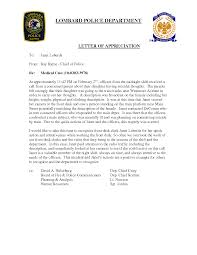example letter of intent for police officer job cipanewsletter best photos of letter of appreciation template personal