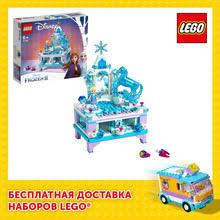 <b>Lego</b>, купить по цене от 399 руб в интернет-магазине TMALL