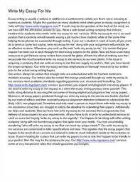 how to do my essay  i am ready to write essay for me help write essay for me