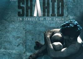 shahid-bollywood