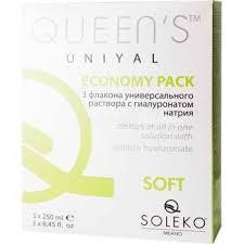 <b>Раствор Queen's</b> UniYal 3 х 250 ml купить с доставкой в Москве ...