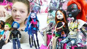 Обзор <b>кукол Монстер Хай</b> - Видео для девочек - YouTube
