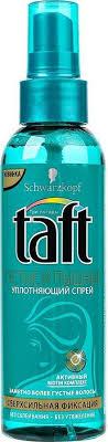 <b>Спрей для укладки</b> TAFT Густые и пышные <b>уплотняющий</b> ...
