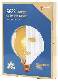 <b>Skin Factory</b> гальванический лифтинг-комплекс SF23 Energy ...