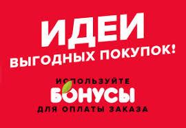 интернет-магазин бытовой техники и ... - Народная Компания