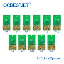 T6361 T6369 <b>T636A</b> T636B Cartridge Chip Permanent Chip ARC ...