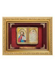 <b>Панно</b> ''Иисус Христос'' мал. 170х260х40 <b>Art East</b> 3851469 в ...