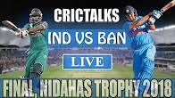 Live: IND Vs BAN Final T-20 Live Scores and Commentary ...