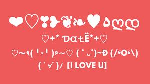 ۵ <b>Heart</b> Text Symbols - (。  ‿  。)【I <b>LOVE</b> U】<b>Love</b> Symbols