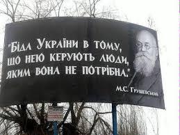 Аваков отстранил начальника мукачевской милиции - Цензор.НЕТ 7886