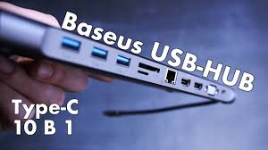 Адаптер <b>Baseus</b> на HDMI, VGA, RJ45, SD, <b>USB</b> 3.0, Jack 3,5 ...