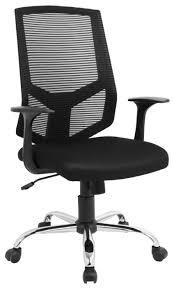 Купить Компьютерное кресло <b>College HLC</b>-<b>1500</b> офисное, обивка