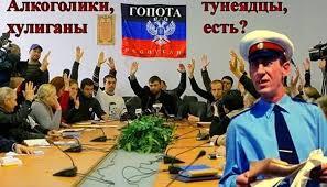 """Луганские террористы избили 25-летнего парня и силой забрали в """"армию юго-востока"""", - МВД - Цензор.НЕТ 2132"""