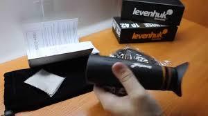 Обзор <b>Монокуляра Levenhuk Wise</b> PLUS <b>10x42</b>. Тест оптики ...