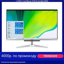 Моноблок <b>Acer Aspire</b> S24-880
