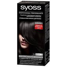 <b>Syoss Color Краска для волос</b> 1-1 черный 115мл