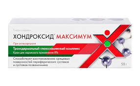 <b>Хондроксид максимум</b> (<b>крем</b>, 50 г, 8 %) - цена, купить онлайн в ...