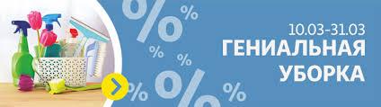 Товары для <b>ванной</b> Zebi – купить в интернет-магазине «Ашан ...
