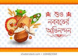 Bengali New Year Images, Stock Photos & Vectors   Shutterstock