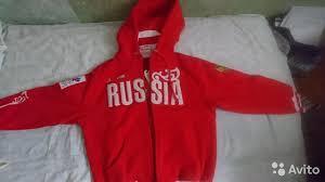 Новая <b>толстовка</b> худи <b>Bosco</b> купить в Москве на Avito ...