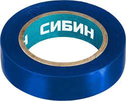 <b>СИБИН ПВХ изолента</b>, 10м х <b>15мм</b>, синяя 1235-7 – купить в ...