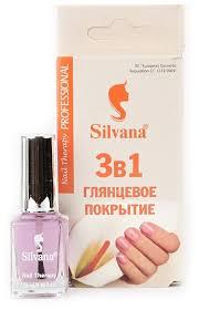 Silvana <b>верхнее покрытие Глянцевое</b> покрытие 3 в 1 12 мл ...